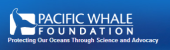 Pacific Whale Foundation Coupon & Promo Codes